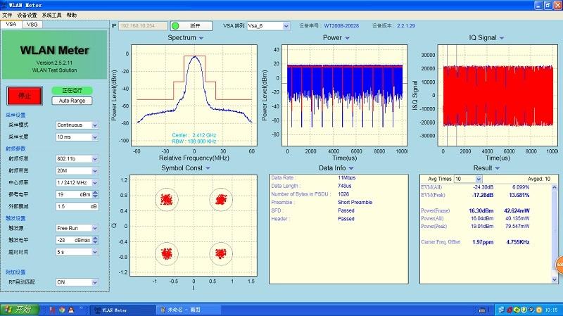 BPI-M64 finished Wifi and Bluetooth Lab test - Banana Pi BPI