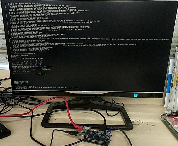 BPI-M4/BPI-W2 Debian 10 Buster Lite Demo Image Release