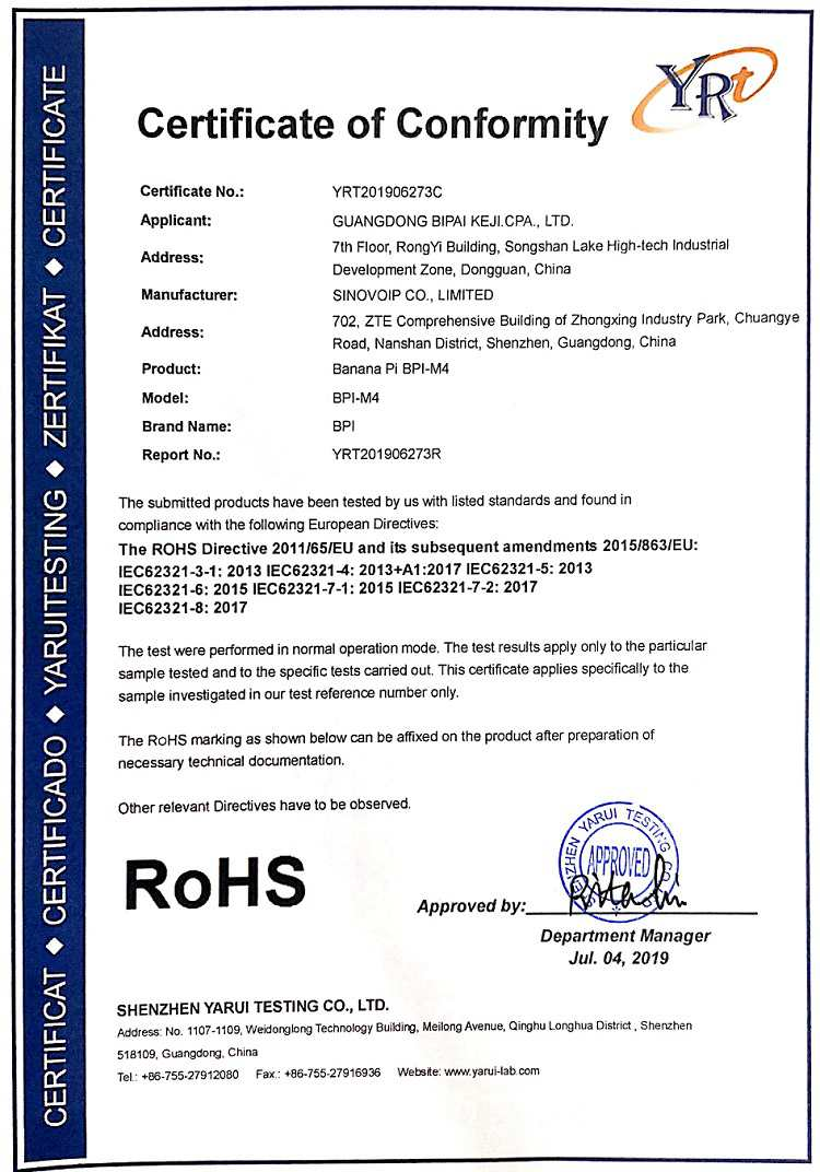 BPI-M4%20Rohs%20Certification